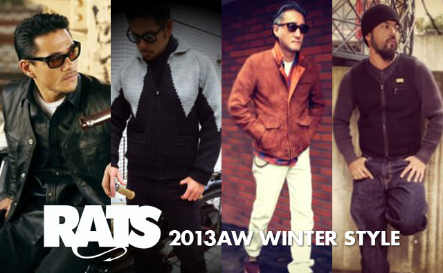winter-american-casual-coordinate-rats-13aw