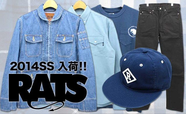 rats-14ss-items-arrival-140308