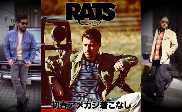 rats-2014ss-early-in-the-spring-american-casual-coordinate