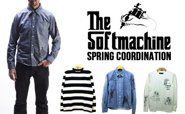 spring-mens-softmachine-