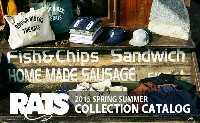RATS ラッツ 2015 spring summer コレクション カタログ