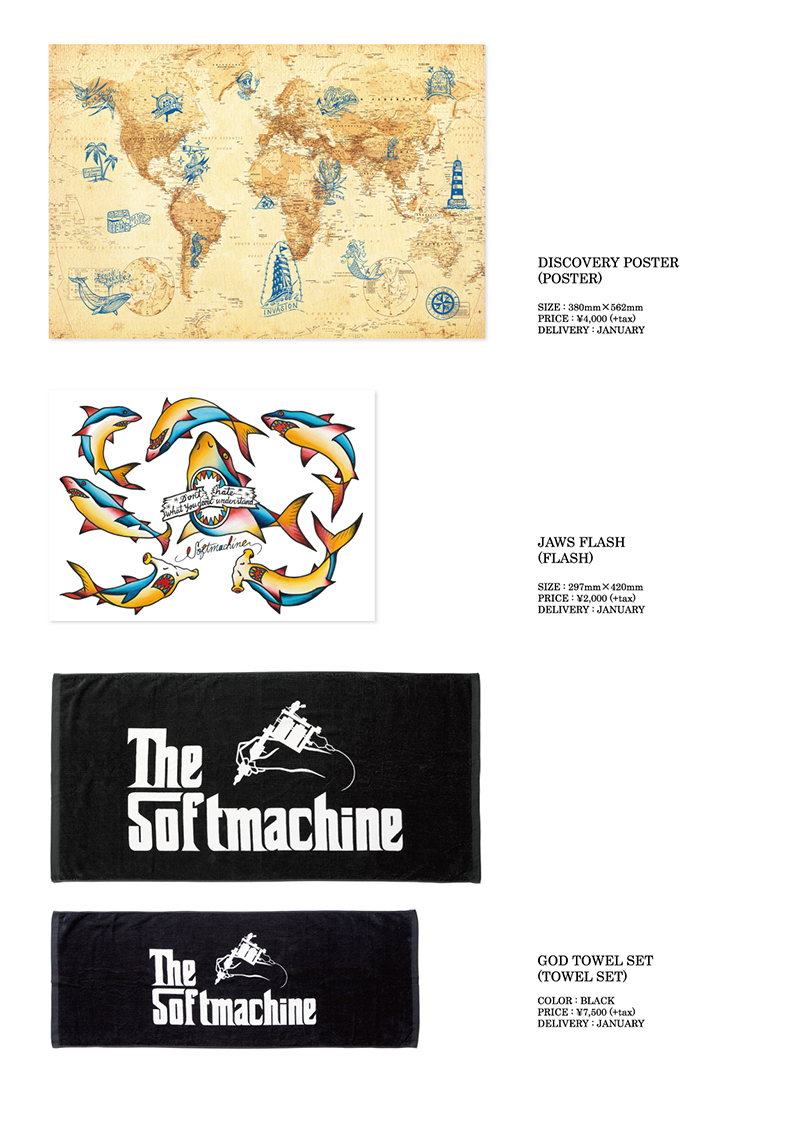 SOFT MACHINE 16ss コレクション アイテム