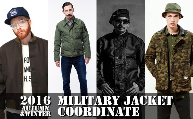 ミリタリージャケット着こなし・コーディネイト2016秋冬AWメンズファッション編 tokyo Japan Street Men's Fashion Dressing Coordinate 2016 Autumn winter