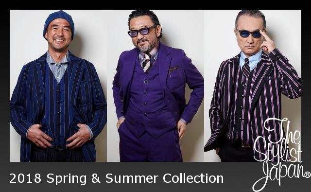 The Stylist Japan2018年春夏コレクションコーディネート lookbook カタログ