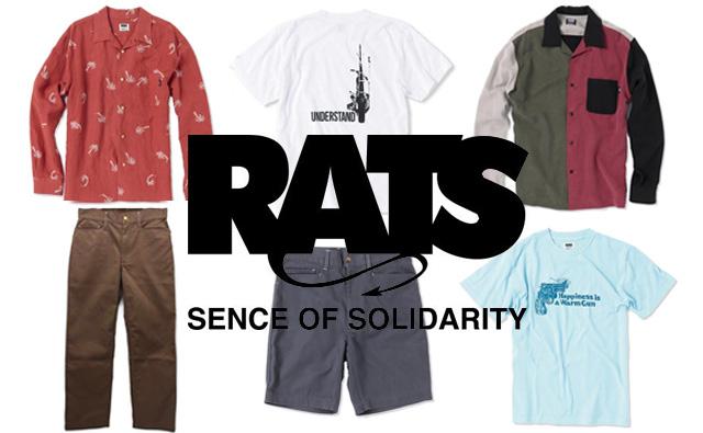 rats2014ss