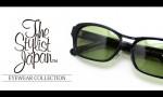 2014 THE STYLIST JAPAN スタイリストジャパン×白山眼鏡店 サングラス・アイウェアまとめ